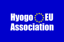 Hyogo EU Association